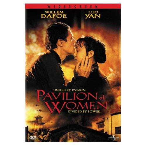 pavilion of women-willem dafoe