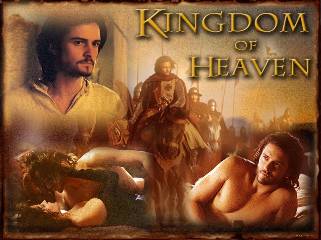 Секс королевство кино